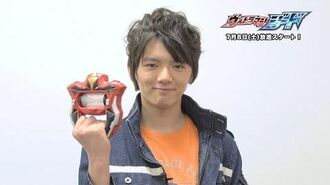 """The new program """"Ultraman Geed"""" message from the starring Tatsuomi Hamada!"""