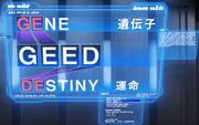 Gene+Destiny