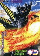 Thunder-Neo-Darambia2