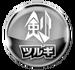 Ico tsurugi