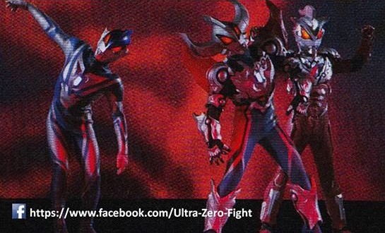 Geed S Brothers Ultraman Wiki Fandom Powered By Wikia