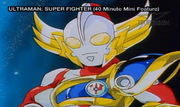 UltramanSuperFighter