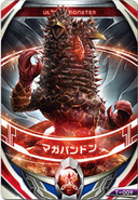 Ultraman Orb Maga-Pandon Kaiju Card