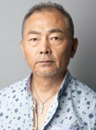 Resultado de imagem para Ishizuka Unshou