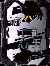 Ultra Capsule Box render