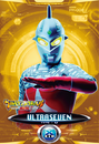 Ultraman X Ultraseven Card Gold