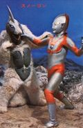 Ultraman vs Snowgon