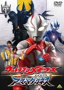 DVD Armored Darkness Stage I