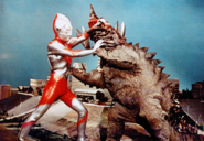 Neronga AlienBaltan v Ultraman