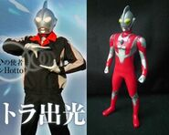 Ultraman Hotto