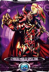 Ultraman X Cyber Mold Spectre Card