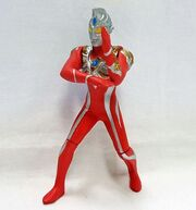 HG-Series-Part-45-Ultraman-Max