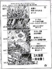 Orb vs Pestar, Takkong dan Gamakujira