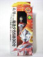 UHS2006-Ultraman-Mebius-packaging-premiere-ver