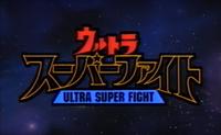 Ultra Super Fight title card