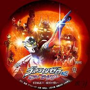 DVD Ultraman Zero Gaiden Stage II