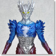 DX Ultraman Saga