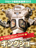 King Joe King Selection Card