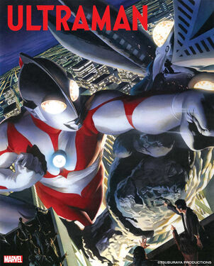 Ultraman Comic