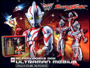 MEGA ACTION WORK005 MEBIUS