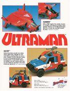 UTTF1