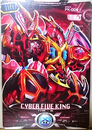 Ultraman X Cyber Five King Card