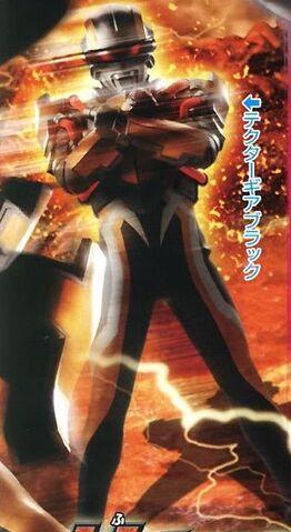 File:Darclops Zero (Tector Armor).jpg
