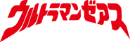 Logo zearth