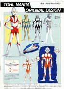 Ultraman Concept Art2