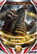 Ultraman Orb Red King Kaiju Card
