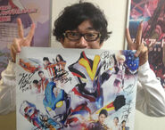 Yuki signature