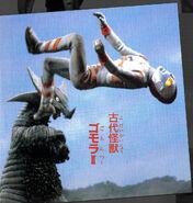Gomora-II-Ultraman-80-April-2020-01