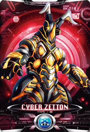 Ultraman X Cyber Zetton Card