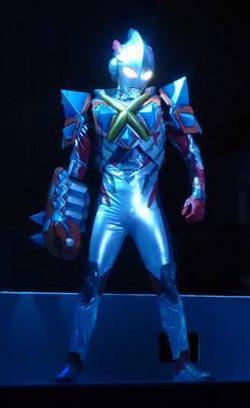 Ultraman X Skedon Armor