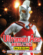 Ultraman ace dvd