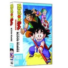 Dragon Ball Movie 1