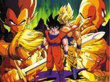 Geti Goku