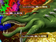 300px-AshurasaurusAnime