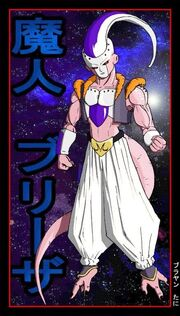 Freeza buu-full