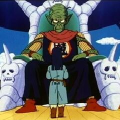 The old King Piccolo