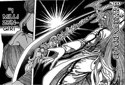 Toriko Medicine Blade