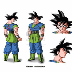 AF Goku Design