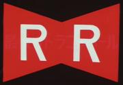 200px-RedRibbonArmyFlag