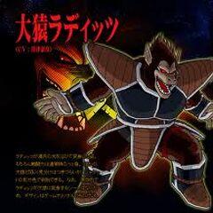 Great Ape Raditz in Dragon Ball Z:Budokai Tenkaichi 3