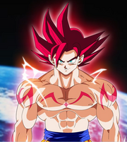 Ultimate Super Saiyan God