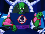 King Piccolo (Xenoverse)