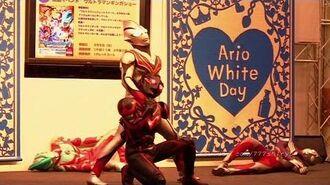 アリオ八尾2014ウルトラマンギンガUltraman Gingaウルトラヒーローショー