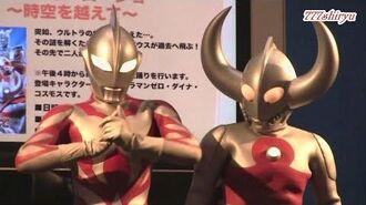 【ウルトラマン】アーリーベリアル・ウルトラの父・エンペラ星人・ゼロ・メビウス・タロウ☆激レア特撮変身ウルトラヒーローショー★アリオ八尾Early Belial,Ultraman Zero,Mebius