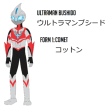 Ultraman Bushido (First Form Comet)