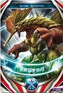 MAGA Jappa Fusion Card